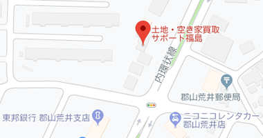 土地・空き家買取サポート福島アクセスマップ